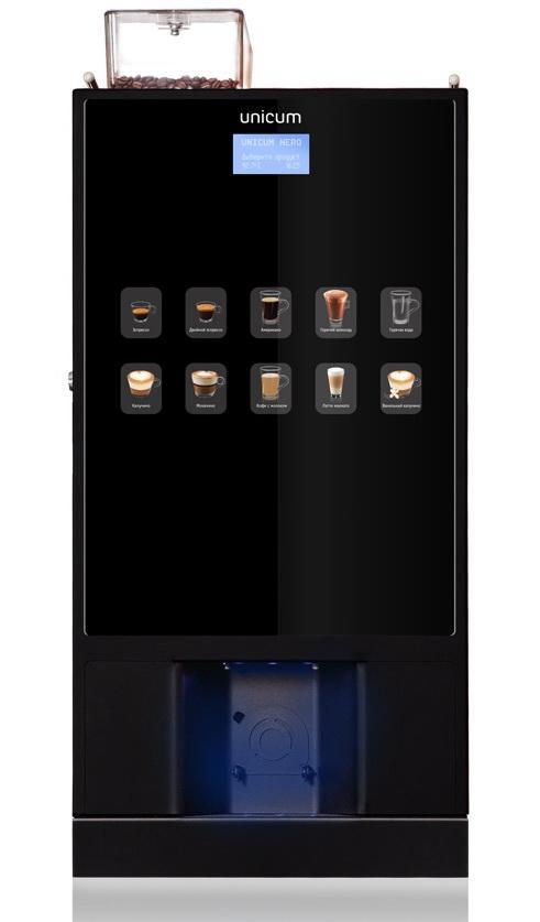 Кофемашина Unicum Nero Espresso