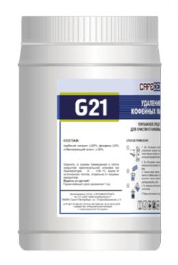Средство для чистки рабочих групп кофемашин CAFEDEM G21