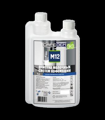 Эко средство для чистки молочных систем кофемашин М12 Эко
